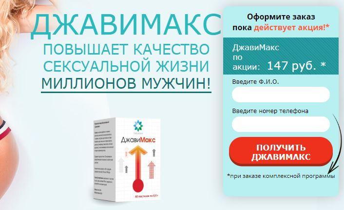 дешевые таблетки для поднятия потенции у мужчин